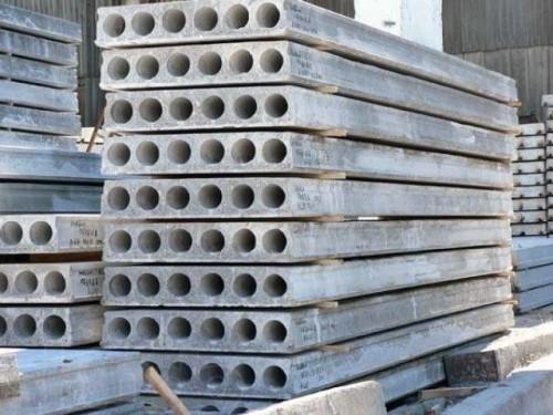 Бетон плити сколько стоит один куб бетона купить